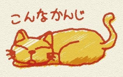 クレヨン風01