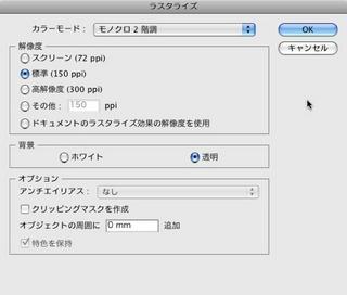 クレヨン風09