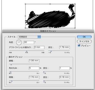 クレヨン風15