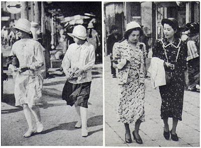 昭和2−12年の街撮り02