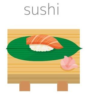 お寿司 大トロ