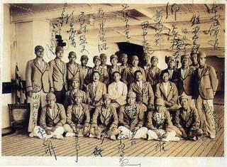 1932ロス五輪漕艇選手団