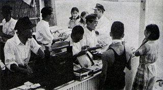 アルバイト 昭和7年5