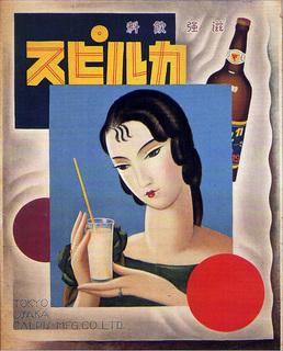 カルピス(1927)