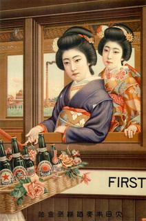 大日本麦酒