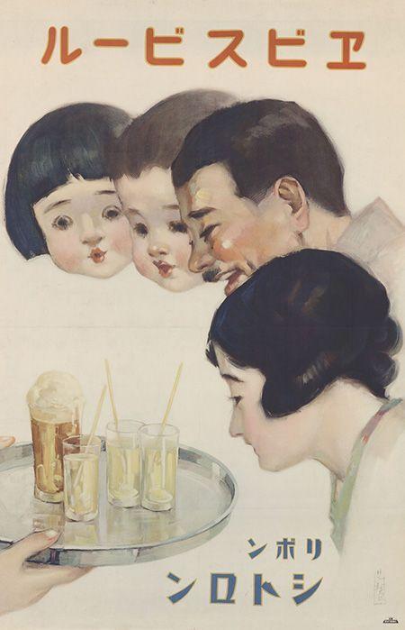 ヱビスビール1929
