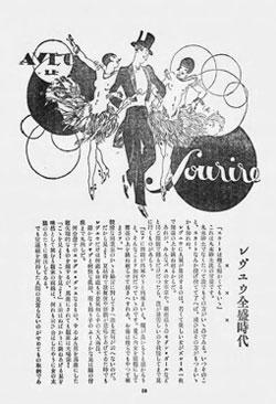 エロエロ草紙04
