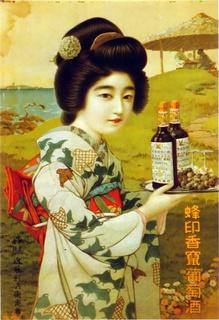 蜂印香竄葡萄酒(1912)