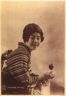 花形ポートワイン1