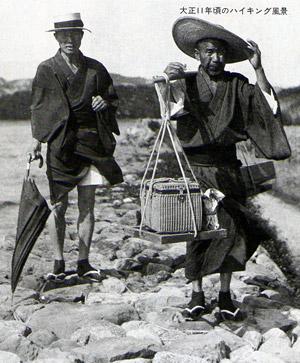 大正時代のハイキング
