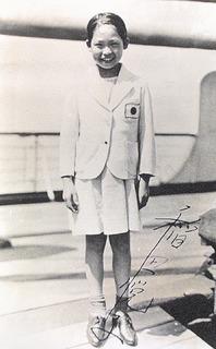 稲田悦子選手 1936