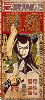 浄魂 1927