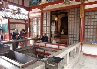 四天王寺 亀井堂 現代