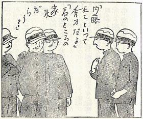 苦心の学友03