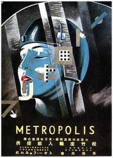 METROPOLIS日本公開版