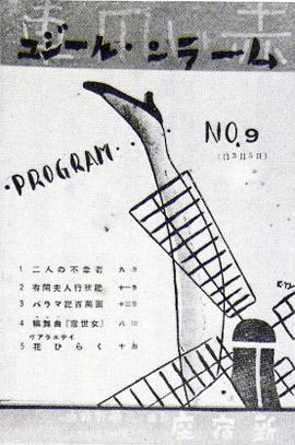 プログラムNo.9