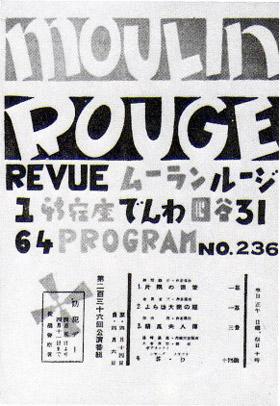 プログラムNo.236