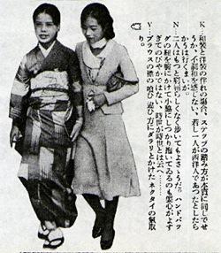 昭和7年の街撮り06