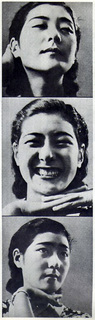 高杉早苗 1936-1