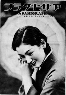 原節子 1936