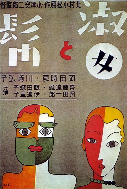 NAKACO'S CRAFT'S WEBLOG