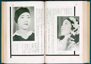 寶塚少女歌劇廿年史02