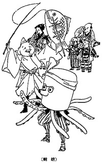四天王寺 蛸蛸1