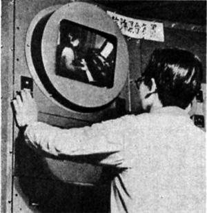 NHK技術研究所04