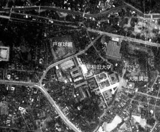 戸塚球場 1936