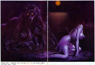 「狼の紋章(エンブレム)」より